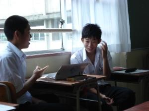 school practice
